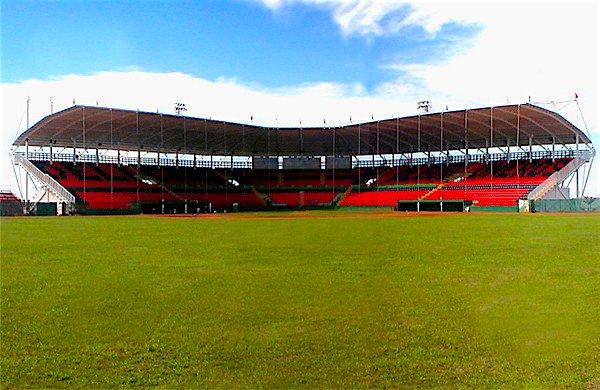 gran estadio delicias, Sigma Radio