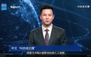 Robot chino